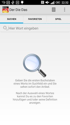 german articles