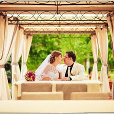 Wedding photographer Andrey Trubicyn (fotoweding). Photo of 12.02.2014