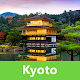Kyoto SmartGuide - Audio Guide & Offline Maps Download for PC Windows 10/8/7