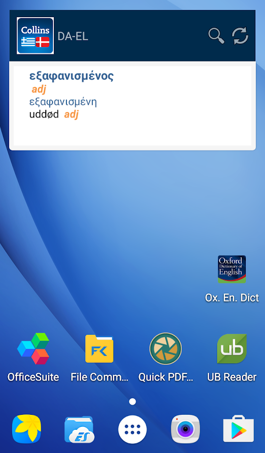 Danish<>Greek Dictionary- screenshot