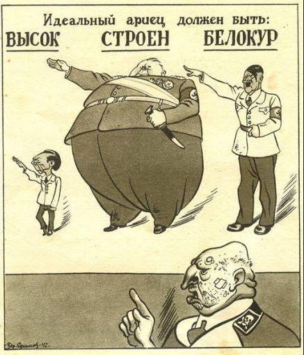 C:\Users\User\Desktop\euromaidan\conferences\fascist2.jpg