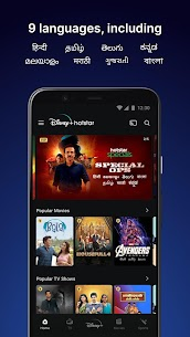 Hotstar Apk Download Latest Version For Android and Iphone 2