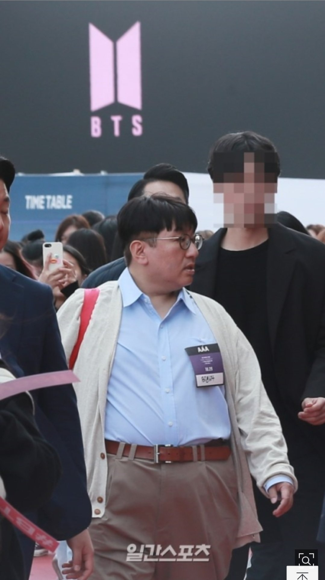 jin bang si hyuk request concert 1