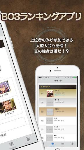 Ratings for シャドウバース screenshot 2