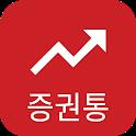 증권통 icon