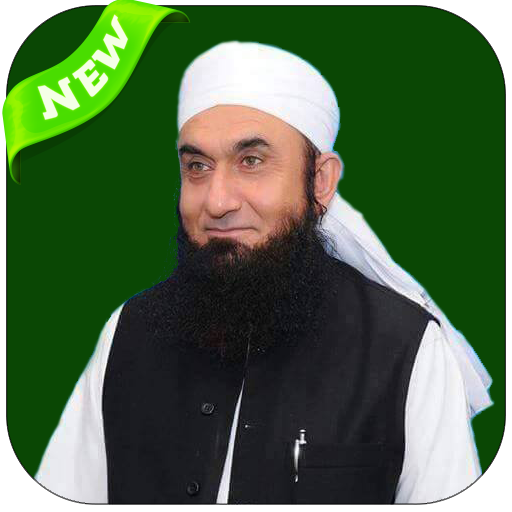 Mulana tariq jameel about meeting with amir khan in 2012 hajj.