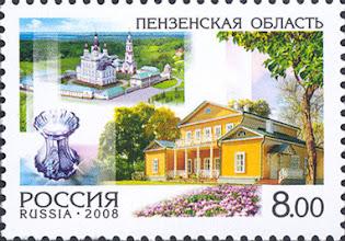 Photo: Penzenskaya oblast. Russia