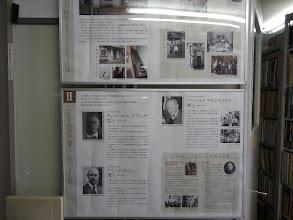 写真: 島根大学旧奥谷宿舎(旧制松江高等学校外国人宿舎)