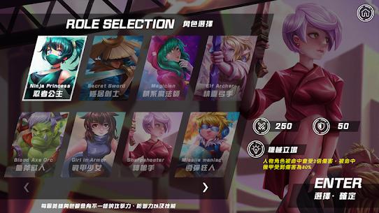 射手聯盟League Of Shooter 3