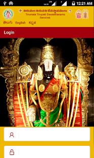 Tirumala Tirupati Seva - TTD - náhled