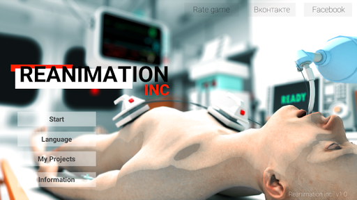 Reanimation inc: Realistic Indie Medical Simulator 24 screenshots 3