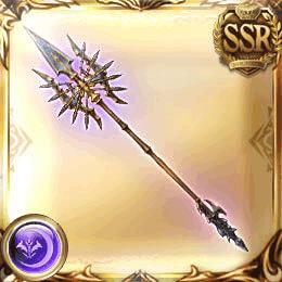 SSR槍_ロムルスの槍・セス