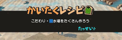 からっぽ島_かいたくレシピ
