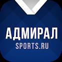 Адмирал+ icon