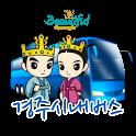 경주시내버스 - 경주버스 icon
