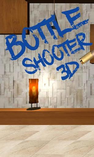 瓶射击 - 致命游戏