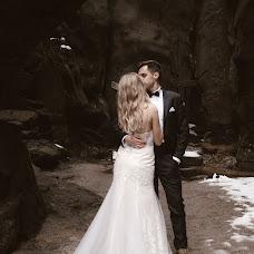 Wedding photographer Kamil Nadybał (maleszarestudio). Photo of 07.01.2018