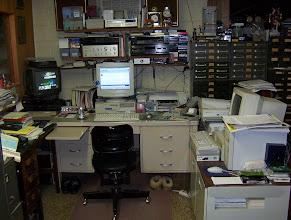 Photo: Old Office - Flint Rd.