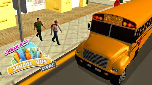 市市校车司机3D