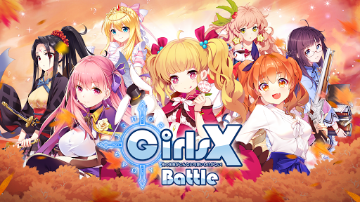 Girls X Battle:GXB_Global download 1