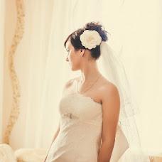 Wedding photographer Aleksandr Beloglazov (necalek). Photo of 29.11.2014