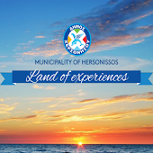 Land of Experiences