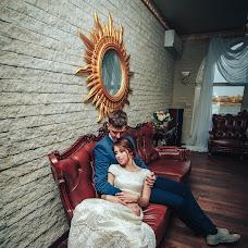 Wedding photographer Viktoriya Sklyar (sklyarstudio). Photo of 02.12.2017