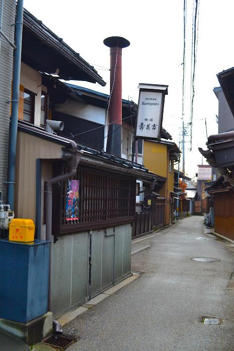 Exterior of Sumiyoshi Ryokan