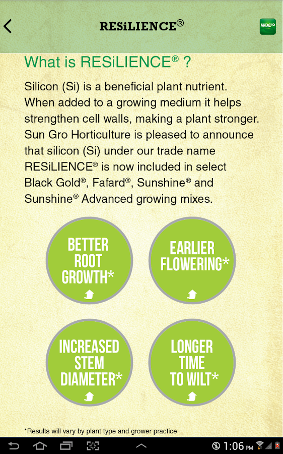 Sun Gro Retail- screenshot