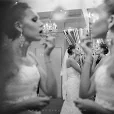 Wedding photographer Andrey Druk (AndreyDruc). Photo of 08.08.2014