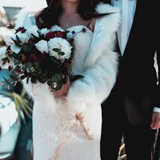 Düğün fotoğrafçısı Cemal can Ateş (cemalcanates). 21.12.2018 fotoları