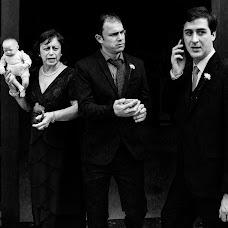 Wedding photographer Willian Rafael (Wrfotografia). Photo of 12.07.2018