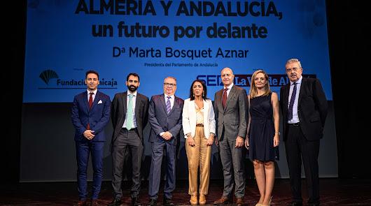 "Marta Bosquet: ""Almería no puede quedarse atrás dentro de Andalucía"""
