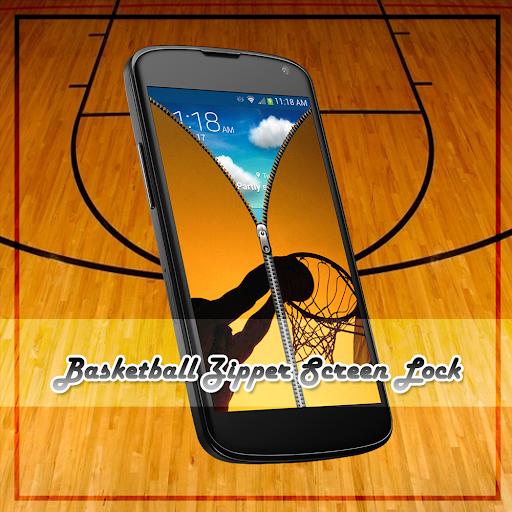 Basketball Zipper