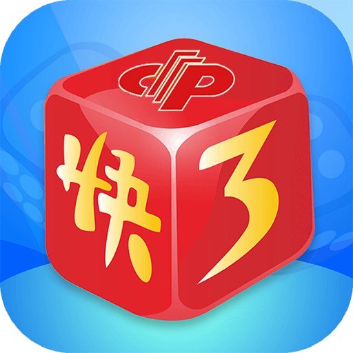福彩快3-排列三投注购彩中心 file APK for Gaming PC/PS3/PS4 Smart TV