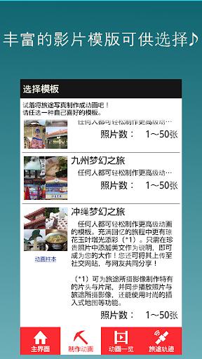Japan-i Movies 1.0.4 Windows u7528 1