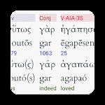 Hebrew/Greek Interlinear Bible 22-b190811