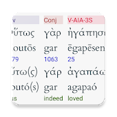 Greek Interlinear Bible