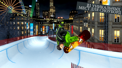Snowboard Party 2 скачать на планшет Андроид