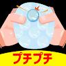 giveaways.free.arcade.casual.bibibobo.game.money.jp