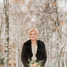 Wedding photographer Irina Chalaya (chalayairina). Photo of 19.11.2016