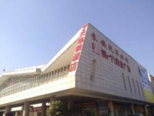 7 Days Inn Dongguan Chang an Bus Station North Branch