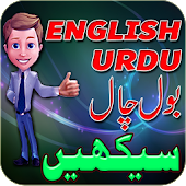 Learn  English speaking:Urdu
