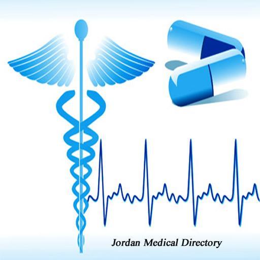 الدليل الطبي الاردني