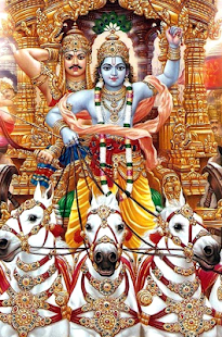 How are the Bhagavad Gita and the Epic of Gilgamesh alike/different?