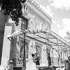 Wedding photographer Bella Serikova (BellaS). Photo of 06.10.2014