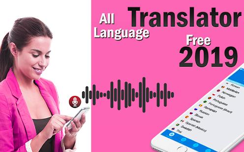 App All Language Translator Free 2019 APK for Windows Phone
