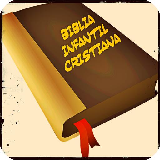 キリスト教の子供の聖書 遊戲 App LOGO-硬是要APP