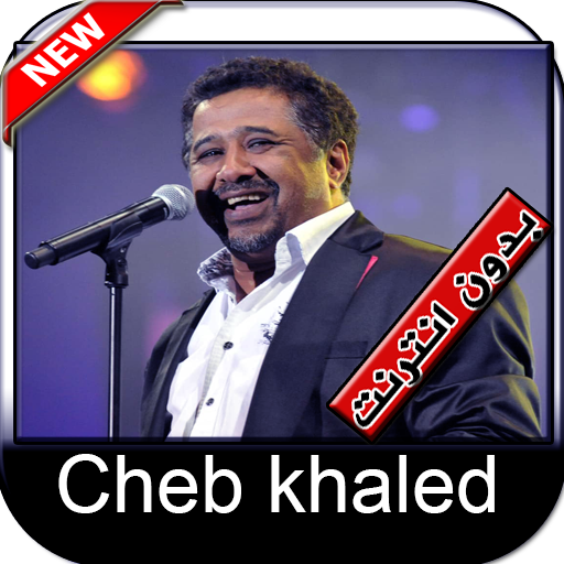 BAKHTA KHALED TÉLÉCHARGER MUSIC