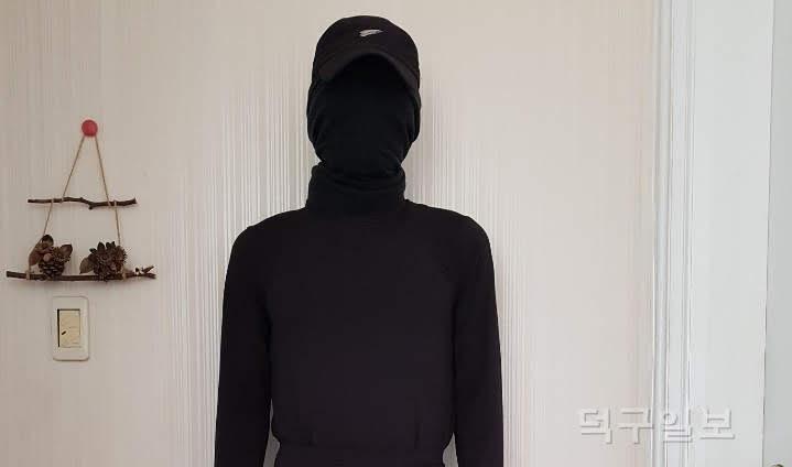 검은 내복